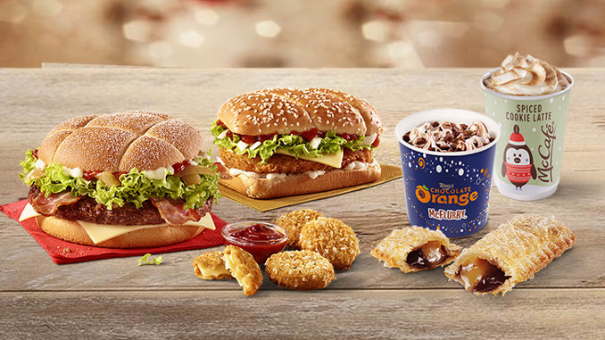 McDonald's Unveils New 2016 Christmas Menu In The UK - Chew Boom