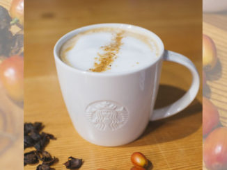 Starbucks Introduces The Cascara Latte As First New Drink Of 2017
