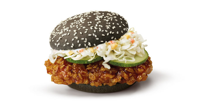 McDonald's Is Selling A Ninja Chicken Burger In Singapore