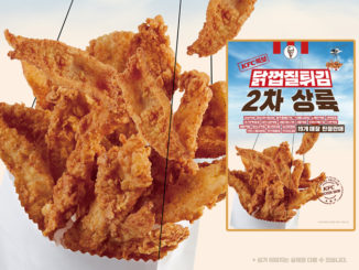 KFC Is Selling Special Edition Chicken Skin In South Korea