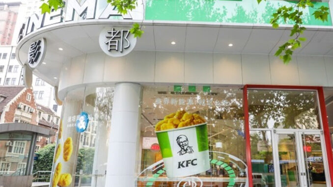 KFC Announces Plant-Based Chicken Test In China