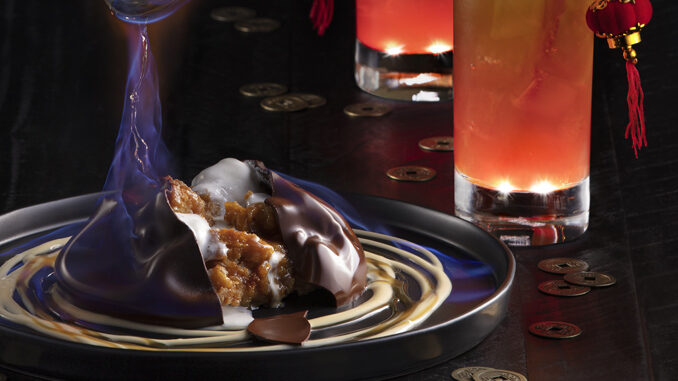 P.F. Chang's Introduces New Fire & Ice dessert As Part Of Lunar New Year Celebration