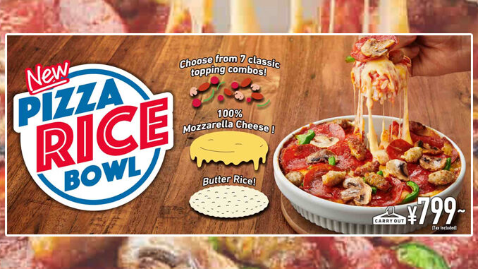 Domino's Launches New Pizza Rice Bowls In Japan