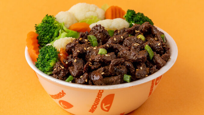 Yoshinoya Welcomes Back Grilled Steak For A Limited Time
